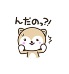 おらえの かぁ の「秋田弁で話しこすべ!」(個別スタンプ:06)