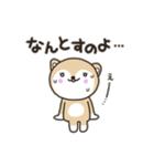 おらえの かぁ の「秋田弁で話しこすべ!」(個別スタンプ:07)