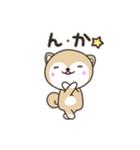 おらえの かぁ の「秋田弁で話しこすべ!」(個別スタンプ:08)