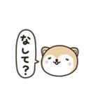 おらえの かぁ の「秋田弁で話しこすべ!」(個別スタンプ:16)