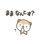おらえの かぁ の「秋田弁で話しこすべ!」(個別スタンプ:24)