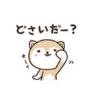 おらえの かぁ の「秋田弁で話しこすべ!」(個別スタンプ:29)