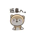 おらえの かぁ の「秋田弁で話しこすべ!」(個別スタンプ:30)