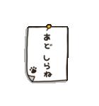 おらえの かぁ の「秋田弁で話しこすべ!」(個別スタンプ:31)