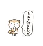 おらえの かぁ の「秋田弁で話しこすべ!」(個別スタンプ:34)