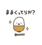 おらえの かぁ の「秋田弁で話しこすべ!」(個別スタンプ:36)