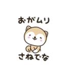 おらえの かぁ の「秋田弁で話しこすべ!」(個別スタンプ:39)