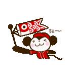 鯉するさるもん②(個別スタンプ:01)