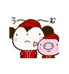 鯉するさるもん②(個別スタンプ:05)