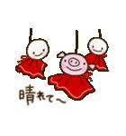 鯉するさるもん②(個別スタンプ:18)