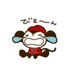 鯉するさるもん②(個別スタンプ:31)