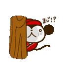 鯉するさるもん②(個別スタンプ:35)