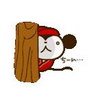鯉するさるもん②(個別スタンプ:36)