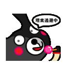 BLACK BUNNY 001 3(個別スタンプ:02)