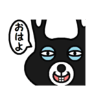 BLACK BUNNY 001 3(個別スタンプ:05)