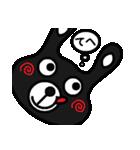 BLACK BUNNY 001 3(個別スタンプ:06)