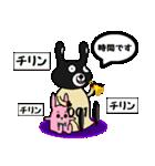 BLACK BUNNY 001 3(個別スタンプ:07)