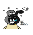 BLACK BUNNY 001 3(個別スタンプ:10)