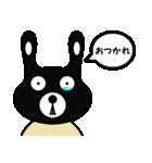 BLACK BUNNY 001 3(個別スタンプ:20)