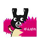 BLACK BUNNY 001 3(個別スタンプ:22)