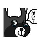BLACK BUNNY 001 3(個別スタンプ:25)