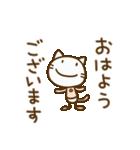 ネコなだけに2(挨拶編)(個別スタンプ:01)