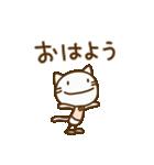 ネコなだけに2(挨拶編)(個別スタンプ:02)