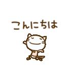 ネコなだけに2(挨拶編)(個別スタンプ:03)