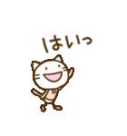 ネコなだけに2(挨拶編)(個別スタンプ:04)