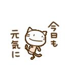 ネコなだけに2(挨拶編)(個別スタンプ:05)