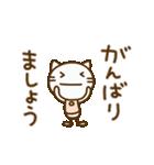 ネコなだけに2(挨拶編)(個別スタンプ:06)