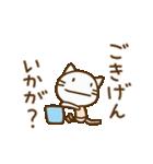ネコなだけに2(挨拶編)(個別スタンプ:07)