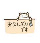 ネコなだけに2(挨拶編)(個別スタンプ:08)