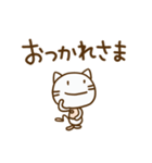 ネコなだけに2(挨拶編)(個別スタンプ:09)