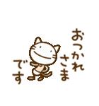 ネコなだけに2(挨拶編)(個別スタンプ:10)