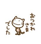 ネコなだけに2(挨拶編)(個別スタンプ:11)
