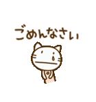 ネコなだけに2(挨拶編)(個別スタンプ:12)