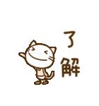 ネコなだけに2(挨拶編)(個別スタンプ:13)