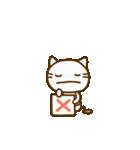 ネコなだけに2(挨拶編)(個別スタンプ:16)