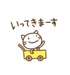 ネコなだけに2(挨拶編)(個別スタンプ:17)