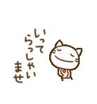 ネコなだけに2(挨拶編)(個別スタンプ:18)