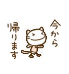 ネコなだけに2(挨拶編)(個別スタンプ:19)