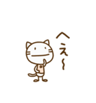ネコなだけに2(挨拶編)(個別スタンプ:20)