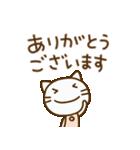 ネコなだけに2(挨拶編)(個別スタンプ:21)