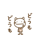 ネコなだけに2(挨拶編)(個別スタンプ:22)