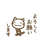 ネコなだけに2(挨拶編)(個別スタンプ:23)