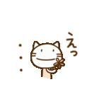 ネコなだけに2(挨拶編)(個別スタンプ:25)