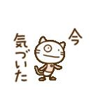 ネコなだけに2(挨拶編)(個別スタンプ:26)