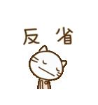 ネコなだけに2(挨拶編)(個別スタンプ:28)