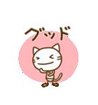 ネコなだけに2(挨拶編)(個別スタンプ:29)